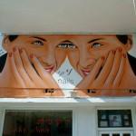 לאקי ניילס רמת גן - ציור קיר - אבי בליטשטיין