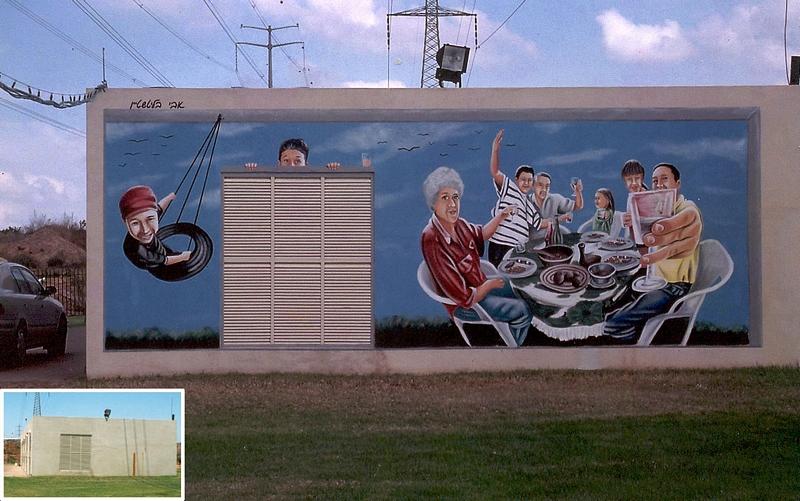 פרוטיאה בכפר - ציורי קיר של אבי בליטשטיין