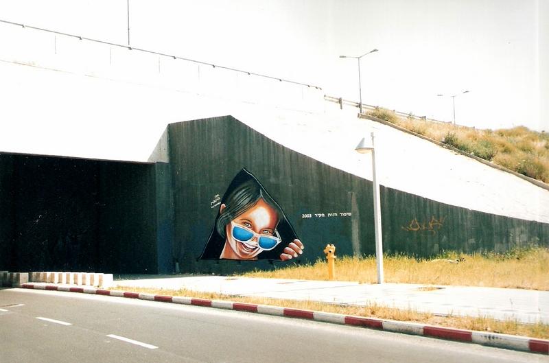 ציור קיר בגשר חיפה - אבי בליטשטיין