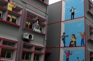 ציורי קיר לבתי ספר - בית ספר בן צבי חולון - אבי בליטשטיין