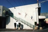 ציורי קיר - מגה ספורט בני ברק