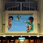 ציור קיר ברמת גן - אבי בליטשטיין