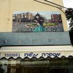 ציור קיר - מספרה