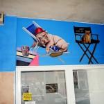 חנות חיות גבעתיים - ציור קיר - אבי בליטשטיין