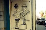 ציור קיר - אל הבול