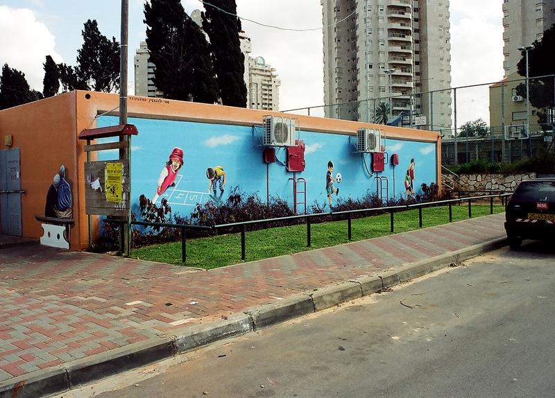 ציורי קיר - הרצליה - אבי בליטשטין