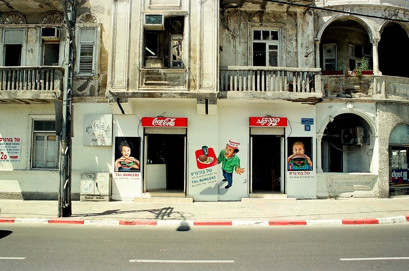 ציור קיר במסעדה - תל אביב