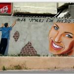 ציור קיר שלמה ארצי