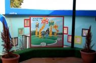 ציורי קיר לגני ילדים - אבי בליטשטין