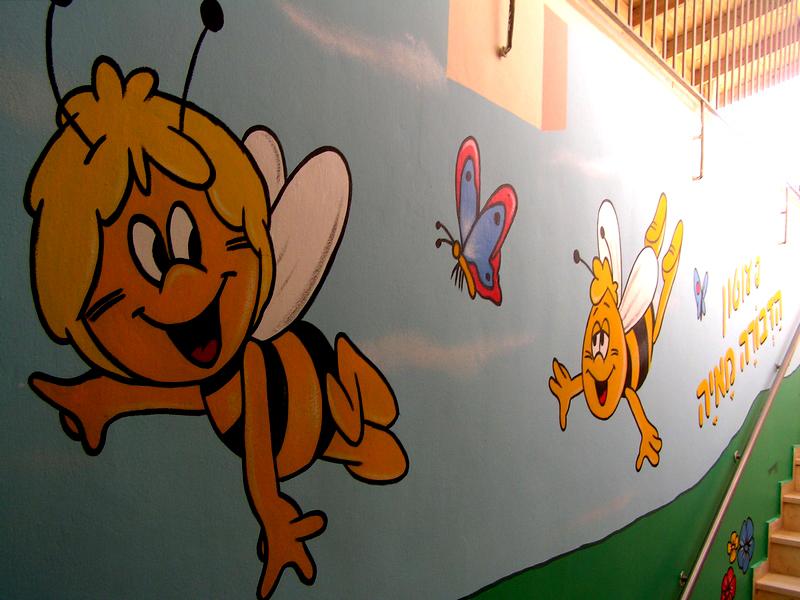 ציורי קיר לגני ילדים - הדבורה מאיה