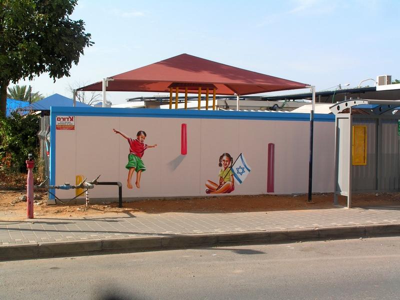 ציורי קיר לגני ילדים - פתח תקווה - אבי בליטשטיין