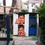 ציור קיר רמת גן