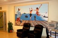 ציור קיר - תל השומר