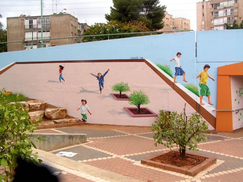 ציורי קיר - גן ציבורי בפתח תקווה