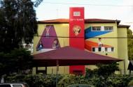 ציורי קיר חיצוניים באשכול גני ילדים בגבעתיים