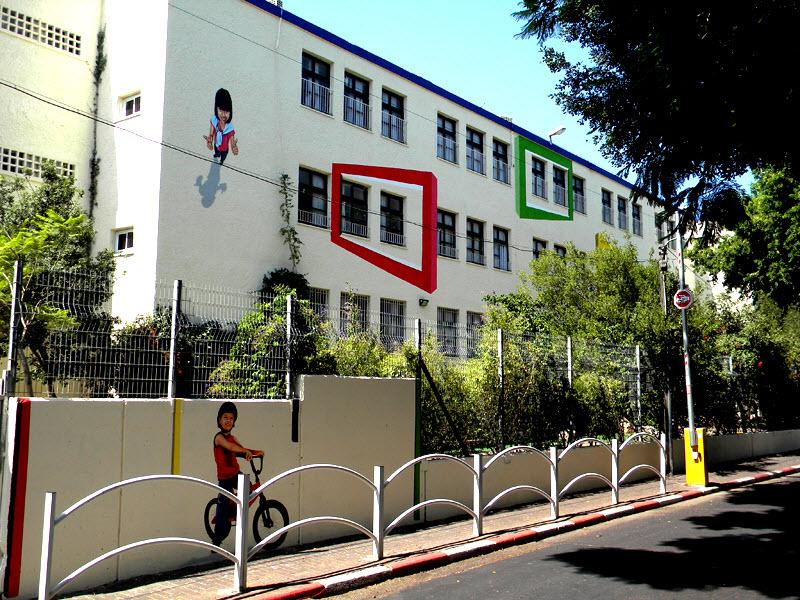 ברצינות בית ספר יגאל אלון גבעתיים - אבי בליטשטיין EB-06