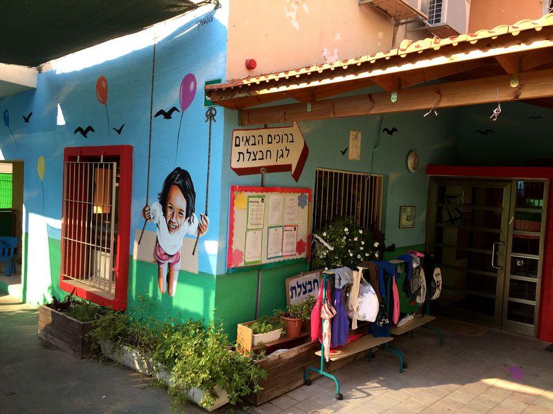 ציורי קיר בכניסה לגן חבצלת בגבעתיים